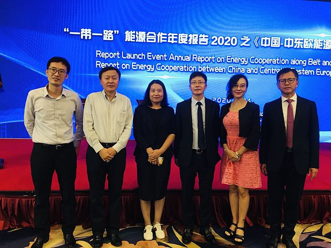 Launch Conference on Annual Report of Belt and Road Energy Cooperation 2020